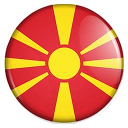 Frohe Weihnachten Mazedonisch.Doctec B V Weihnachtsgrüße In Vielen Sprachen